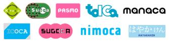 「Suica」「PASMO」「Kitaca」「TOICA」「manaca (マナカ)」「ICOCA」「SUGOCA」「nimoca」「はやかけん」の9種類